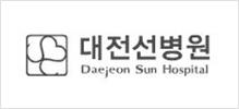 대전선병원